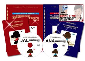 DVDイメージ実績1