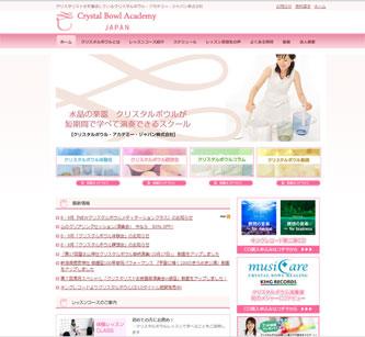 一般社団法人クリスタルボール・アカデミー・ジャパン
